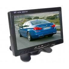 """7"""" JVJ monitor autóba - TFT LCD képernyővel, RV-701"""